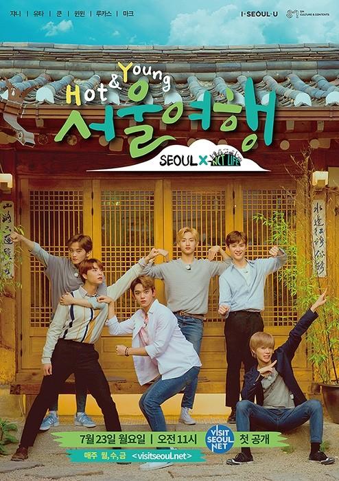 NCT의 'Hot&Young 서울여행' 23일 첫 공개, 1박 2일 서울 여행 길라잡이 활약 예고