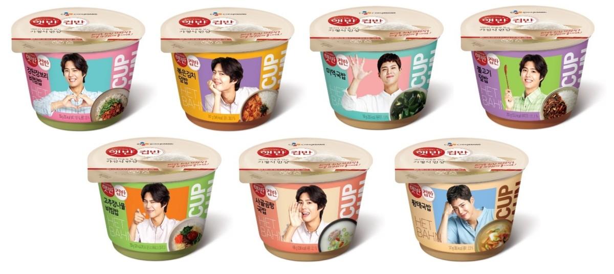 '억'소리나게 팔렸다…'햇반컵반' 출시 3년만에 1억개 판매