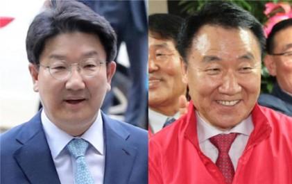 강원랜드 채용비리 권성동 염동열