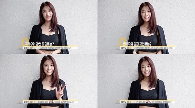 """'식샤를합시다3' 이주우, 첫 방송 앞두고 셀프 홍보 """"많이 지켜봐주세요"""""""