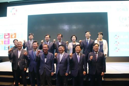 (41) 지난해 최고 지속가능경영 선정 'SDGs 우수 이행기업' 8곳 발표