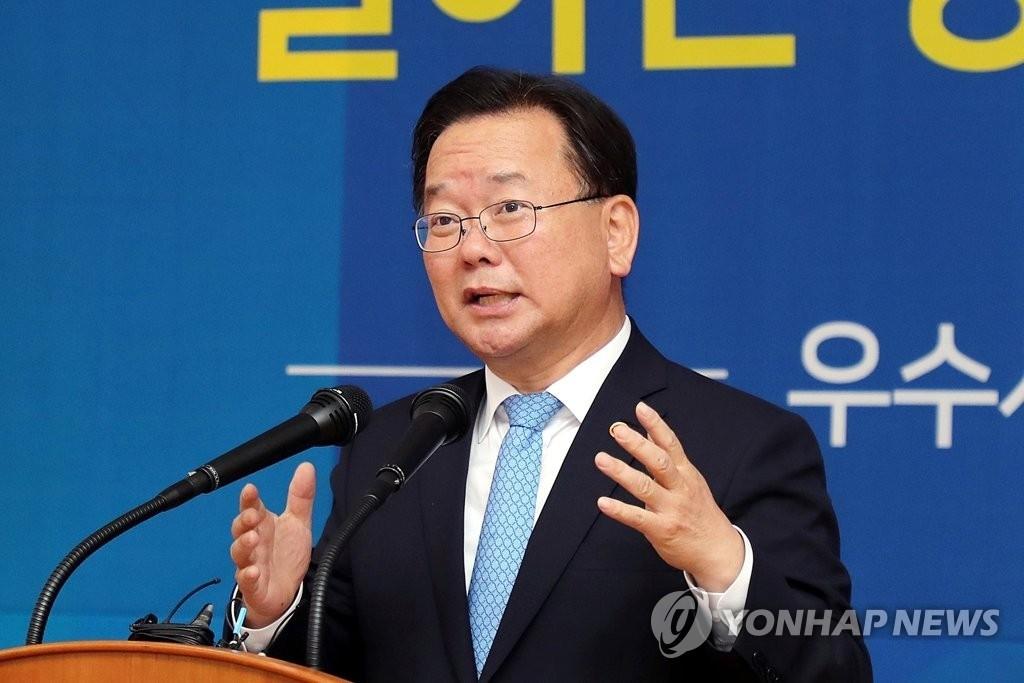 김부겸, 민주당 당대표 불출마 선언