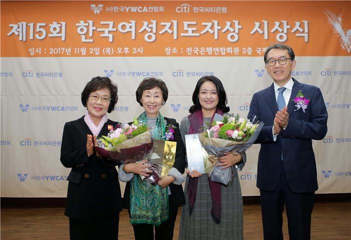 신임 국가인권위원장에 최영애 내정…첫 여성