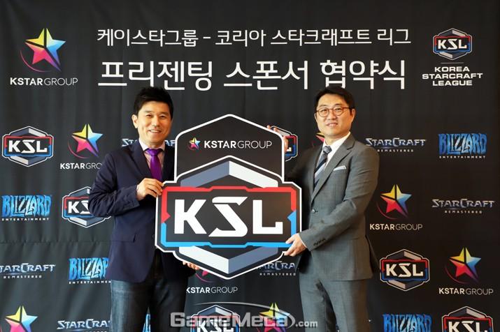 블리자드 '스타1' 리그, 블록체인 업체 케이스타그룹이 후원