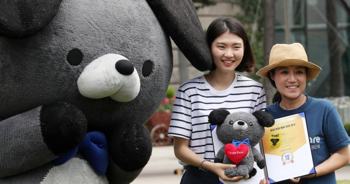 퍼스트 도그 토리 인형 입양한 심석희 선수