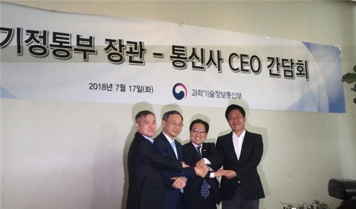 """유영민 장관, 5G 국내 산업 강조…이통사 """"생태계 구축 협조해달라"""""""