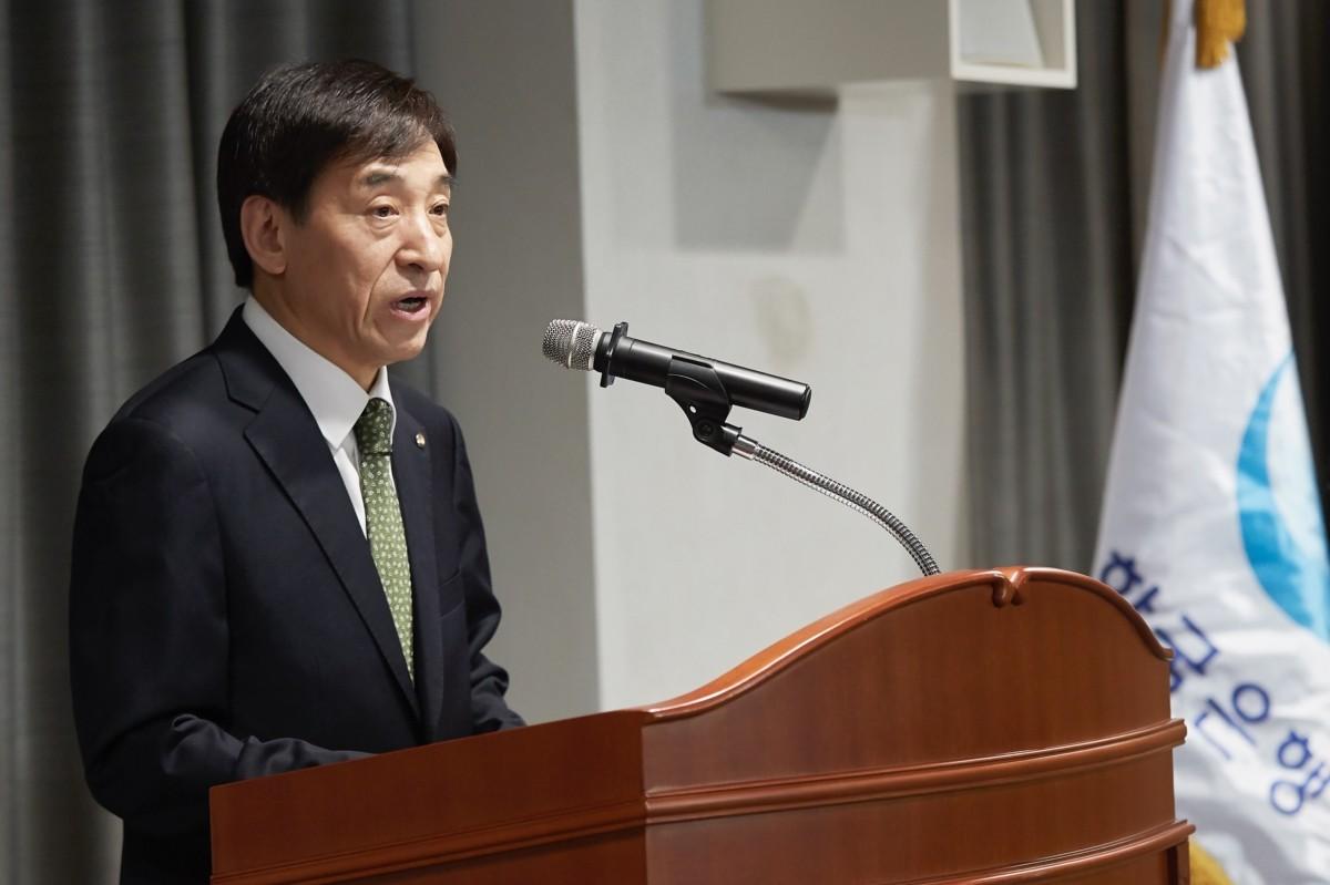 이주열 총재, G20 재무장관·중앙은행총재 회의 참석