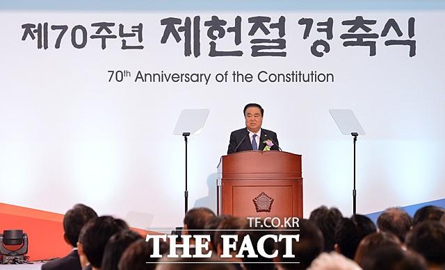 """제헌절 '70주년'…文의장 """"개헌안, 연말까지 도출"""""""