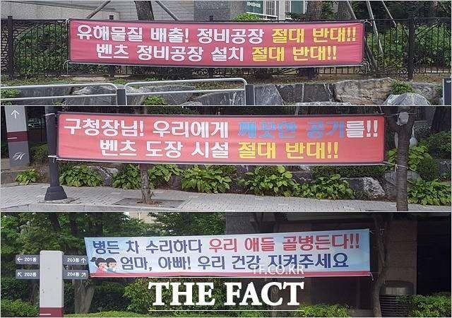 KCC오토, 발암물질 벤츠 도장시설 주거지 건립 논란 (영상)