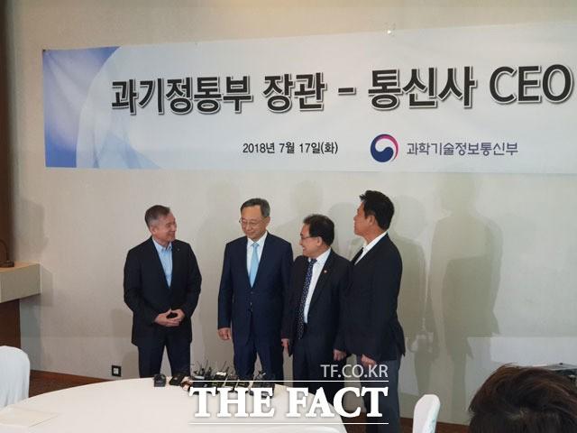 """""""최초 경쟁 지양"""" 이동통신 3사, 5G 서비스 공동 개시 합의"""