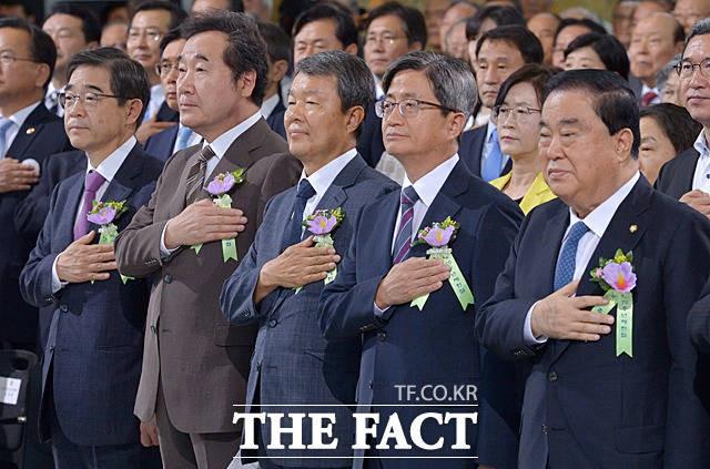 5부요인 참석한 '제70주년 제헌절 경축식'
