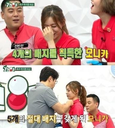 '7전8큐' 모니카, 초구 하이런 경기서 4관왕 차지 '남다른 실력 발휘'
