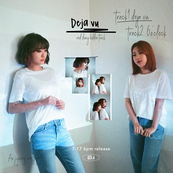 볼빨간사춘기, 17일 'Red Diary 'Hidden Track'' 발매…또 한 번 음원차트 장악 노린다