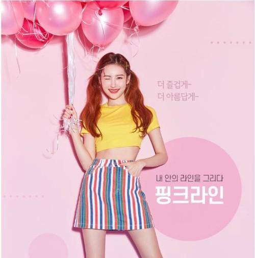 가수 선미, 헬스 케어 브랜드 '미누' 전속 모델 발탁 화제