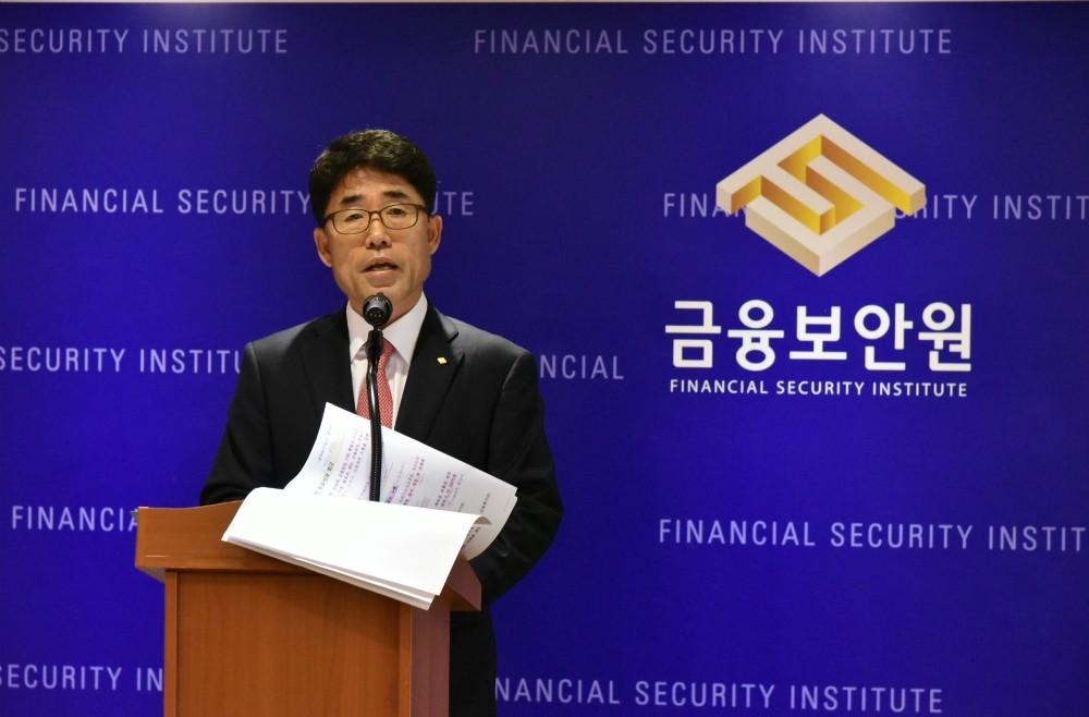 """금융보안원장 """"빅데이터 중개 플랫폼 구축"""""""
