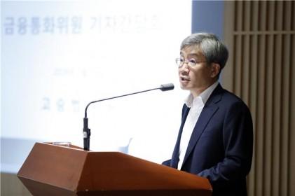 """고승범 금통위원 """"통화정책 수립시 금융안정 고려 필요"""""""