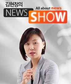 포항 해병대 헬기 '마린온' 추락, 사고 원인은? 기체 결함·정비 불량 가능성↑