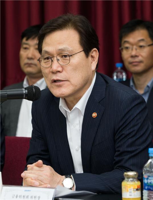 """최종구 금융위원장 """"재벌개혁 미흡하단 지적, 받아들이고 노력"""""""