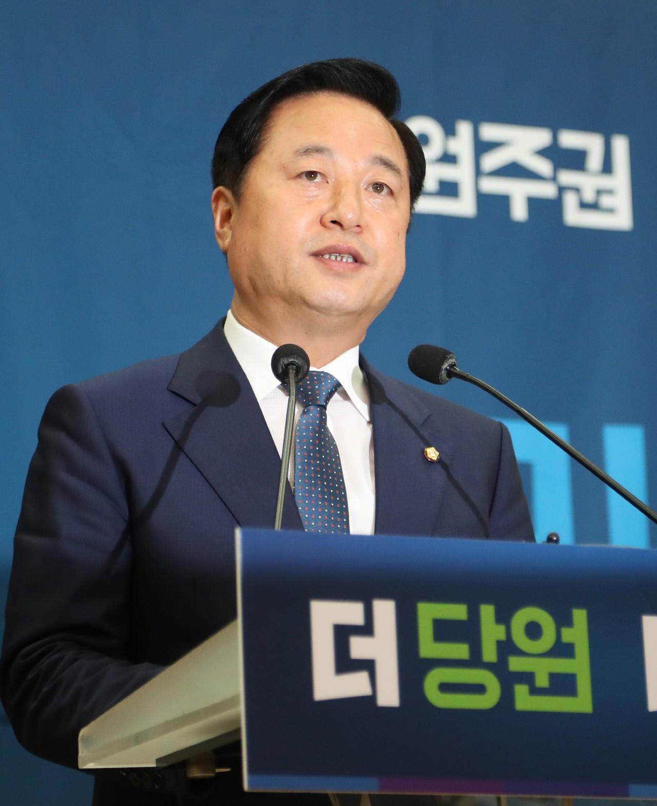"""김두관 """"제 정치적 미래 1%도 생각 않겠다"""" 당대표 출마 선언"""