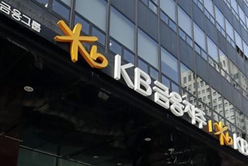 KB금융, 지주출범 후 최대 실적