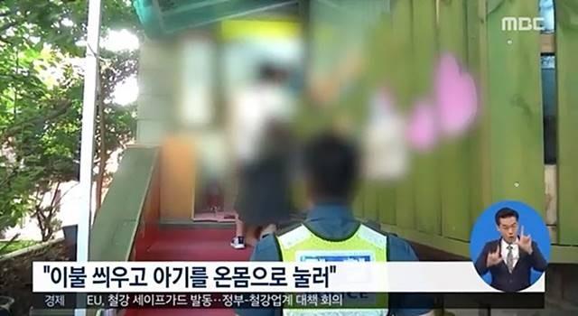 동두천 어린이집 차량사고 이어 화곡동 어린이집 '아동학대' 논란
