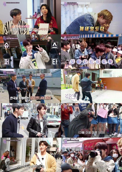 """'직진남' 남우현, '포토피플2'서 """"첫눈에 반했습니다"""" 고백한 이유는?"""