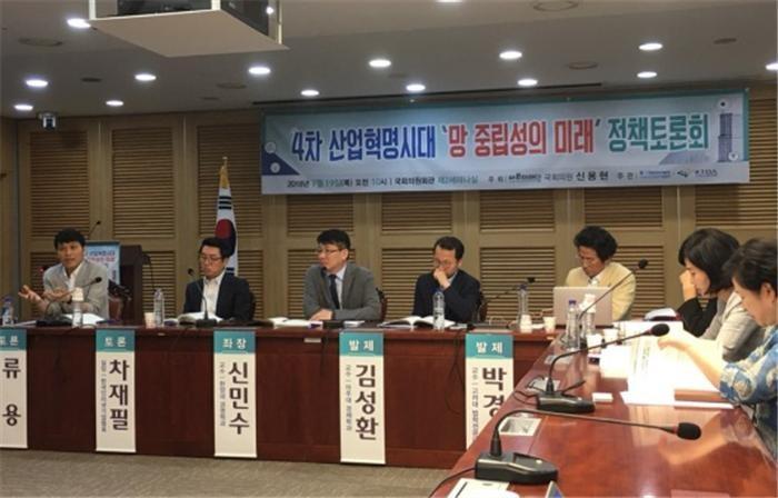 """""""5G시대 혁신 위해 망중립성 재고해야"""""""
