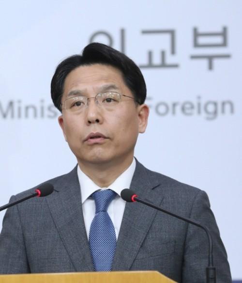 """외교부, 북한산 석탄 반입 관련 """"필요 시 처벌할 것…관계당국에서 조사 진행"""""""