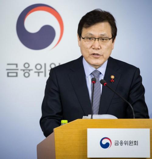 """최종구 금융위원장 """"재벌개혁 목표는 이익의 균형"""""""