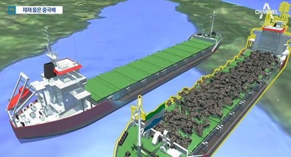 """북한 석탄, 국내에 들어와…전문가 """"정부가 실질적으로 밀무역 허용한 것"""" 비판"""