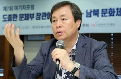 """""""김정은, 평양공연 때 나훈아 왜 안왔나 물어"""""""