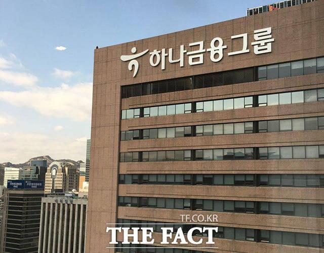 하나금융, 상반기 순익 1조3038억 원…지주 설립 후 '최대'