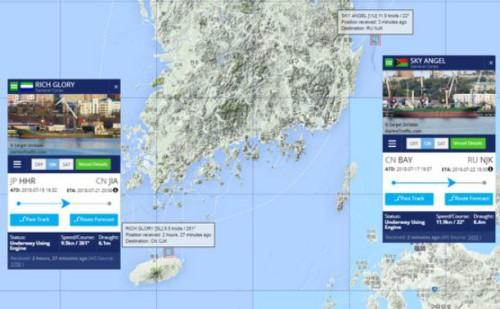 北석탄 선적 의심 선박…20일에도 포항·영덕·제주 바다 자유 항해 中