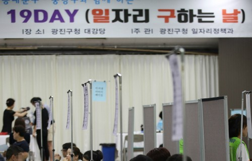 5개월 연속 '고용 쇼크'…미취업자 일자리 정책은 '없다'