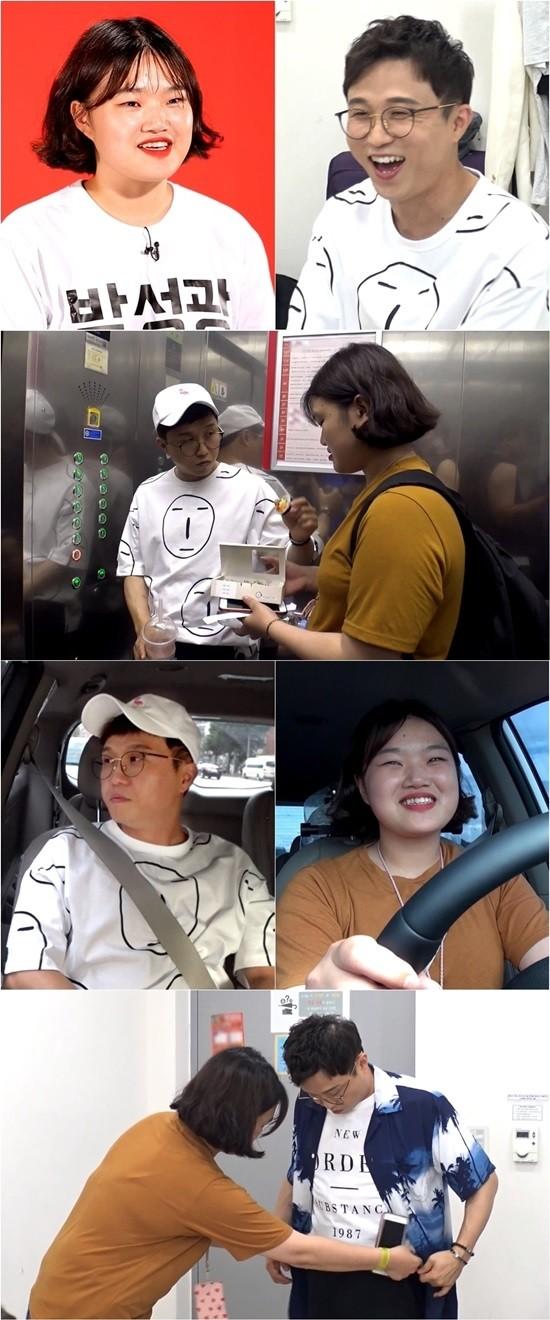 """'전참시' 박성광, 출연자 최초 女매니저와 등장…""""25일차 햇병아리"""""""