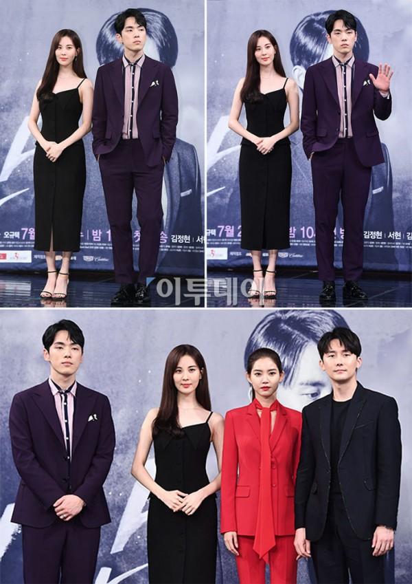 서현과 김정현의 냉랭한 포토타임…드라마 '시간' 방송 전부터 불화 조짐?