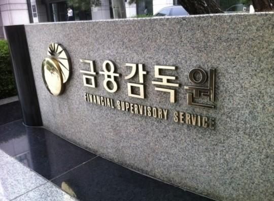 금감원, '고졸' 신입사원 5명 채용