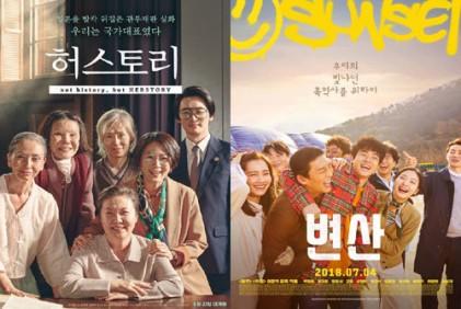 장애인 위한 자막·화면해설 영화 상영