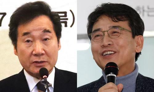 """이낙연 총리 """"北, 백성 중시 지도자 출현"""""""