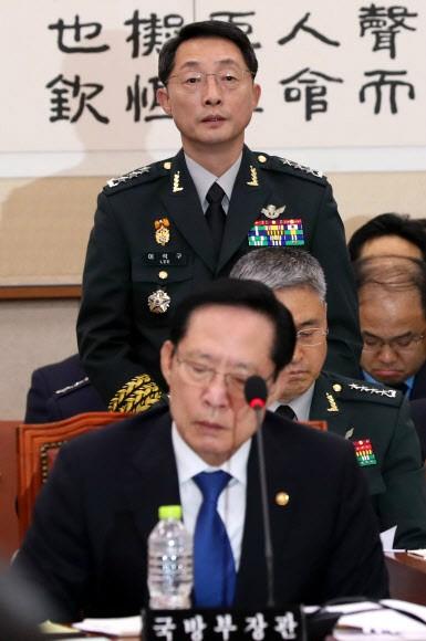 """이석구 기무사령관 """"촛불집회 계엄령 검토 문건, 기무사 직무 범위 벗어나"""""""
