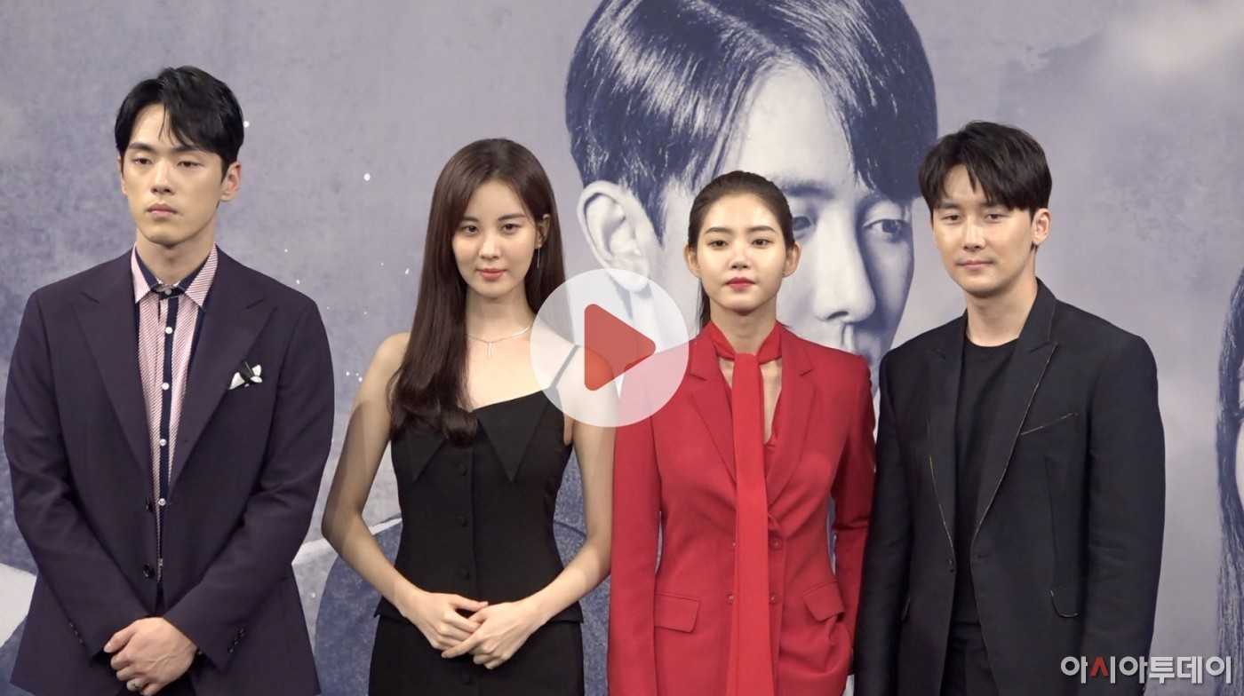 MBC 새 미니시리즈 '시간' 제작발표회 현장, 김정현·서현·김준한·황승언