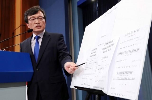 """靑 """"기무사, 계엄 선포 동시 언론 사전검열 등 보도통제 계획"""""""