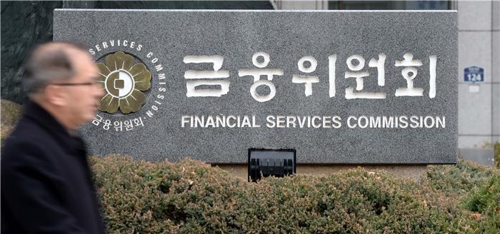 금융당국, 저축은행 총량규제 세부안 마련 지연
