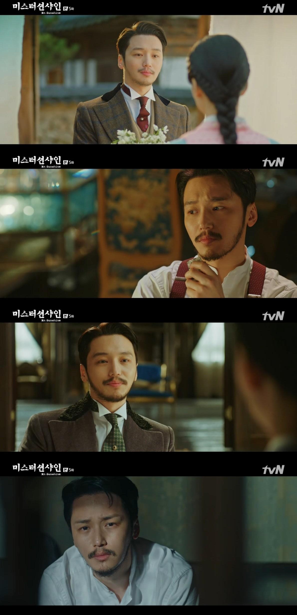 '미스터 션샤인' 변요한, 회심의 한방…김태리에게 혼인 아닌 동무 제안