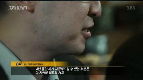 코마트레이드 대표가 은수미 시장 '전폭적인 지원' 한 이유는