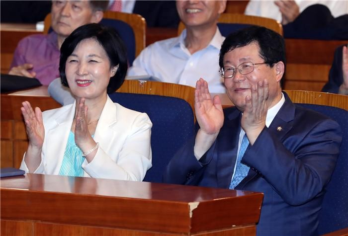 설훈, 민주당 최고위원 출마