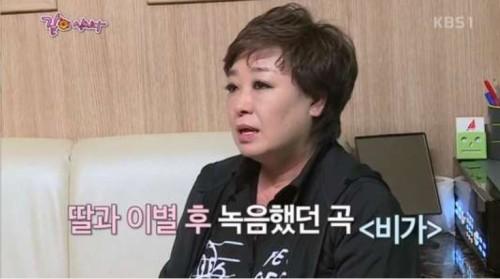 혜은이 '같이 삽시다'서 30년 만에 딸 찾은 사연 공개