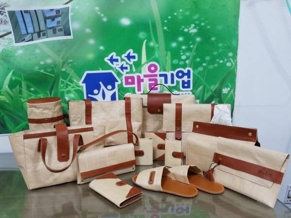 김제 여성공예인들, 쌀자루로 탄생시킨 업사이클링 가방 '자루'