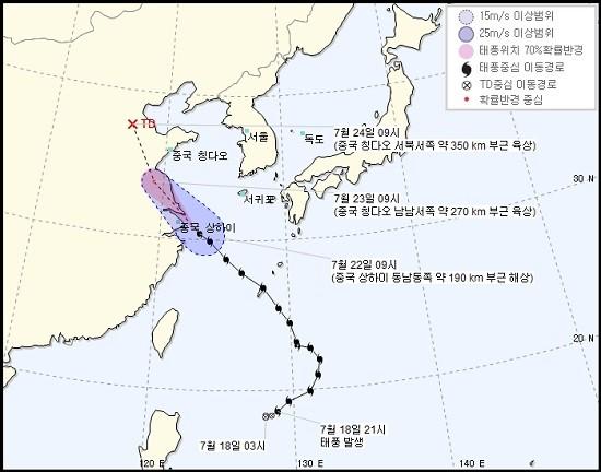 태풍 '암필', 중국 상륙할 듯…수증기 몰고 와 한반도 '찜통'