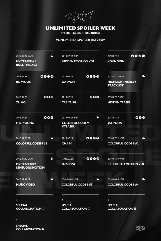 SF9, 신곡 '질렀어' MV 티저 공개..몽환+감각적 아름다움